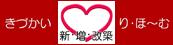 service_index_img_01